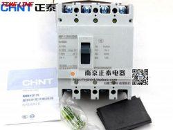 CHNT INT. FUERZA FIJA BIPOLAR NM1-100A 65KV 220V-42KV 440V