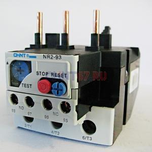 CHINT RELE TERMICO NR2-93 (37-50A) P/CONTACTOR NC1-40 A NC1-95