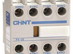 CHINT BLOCK CONTACTO FRONTAL 2(NC1-9- A NC1-95) LATERAL 2(NC2-115-A NC2-630) 2NA + 2NC